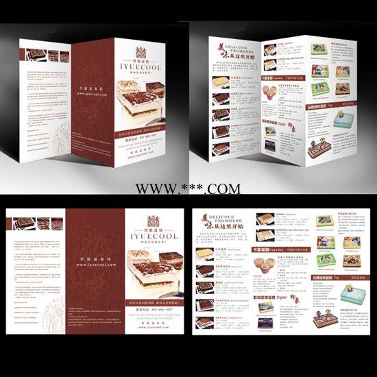 闵行区便宜的印刷厂出货速度快质量非常好 铜版纸画册印刷 上海地区专业画册印刷厂家提供免费送货