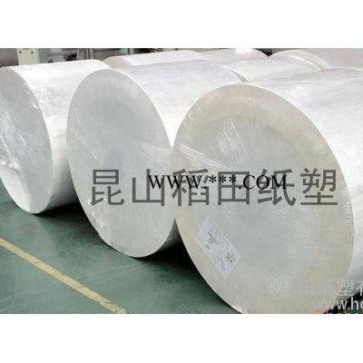 定制加工规格淋膜纸  PE淋膜纸  复合纸