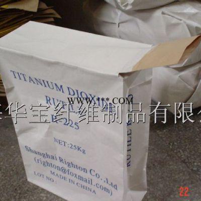 供应纸塑复合纸袋三合一牛皮纸复合袋