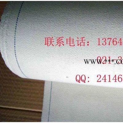 棉织瓦楞纸板输送带型号  高速瓦楞纸板价格