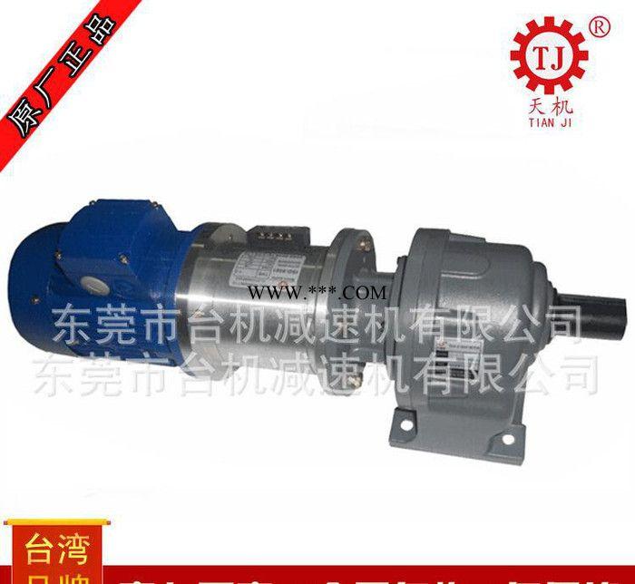 天机牌POH-20kg 封口机用电磁离合刹车器组带电机减速机 江苏太仓