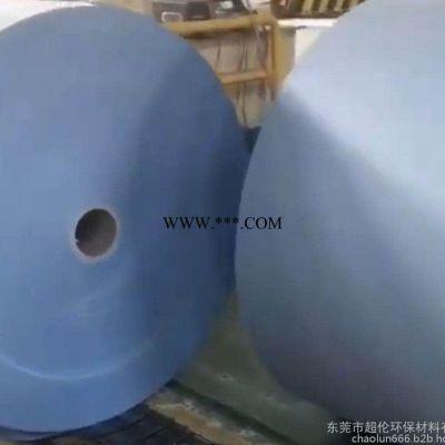 超伦牌环保型蓝色拼图纸板 不分层拼图蓝芯蓝卡纸蓝板灰板拼图双灰板