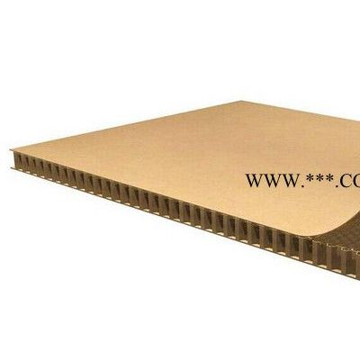 【青岛中尧】蜂窝纸板  销售蜂窝纸板 可定制销售