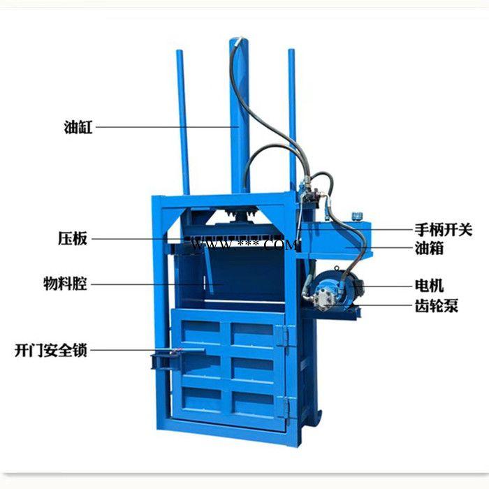 河北石家庄市供应立式废纸箱纸板打包机 编织袋吨包压包机价格