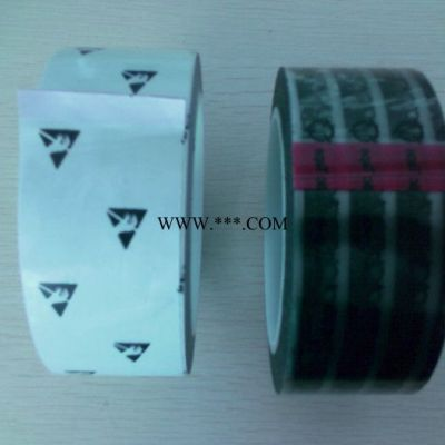 BOPP印字印广告封箱胶带 各种logo, 花纹都可免费设计并印在胶带上  用于纸箱封箱 印字广告和品牌宣传