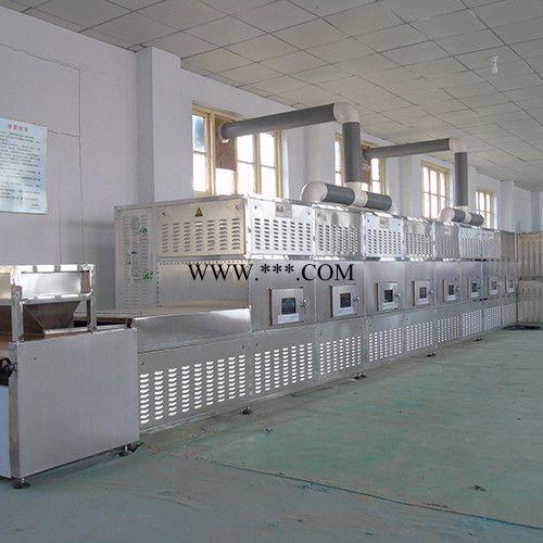 福滔微波 FT—20S   微波瓦楞纸板、蜂窝纸板干燥设备 微波烘干机
