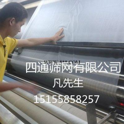 供应丰源丝印网纱,印花丝网,网布DPP200目