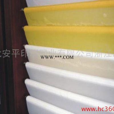 供应鹤煌 420目 网纱 丝网 网布 丝印材料