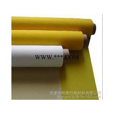 进口丝印网布