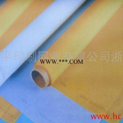 供应丝印网纱  网布 印花丝网 铜网