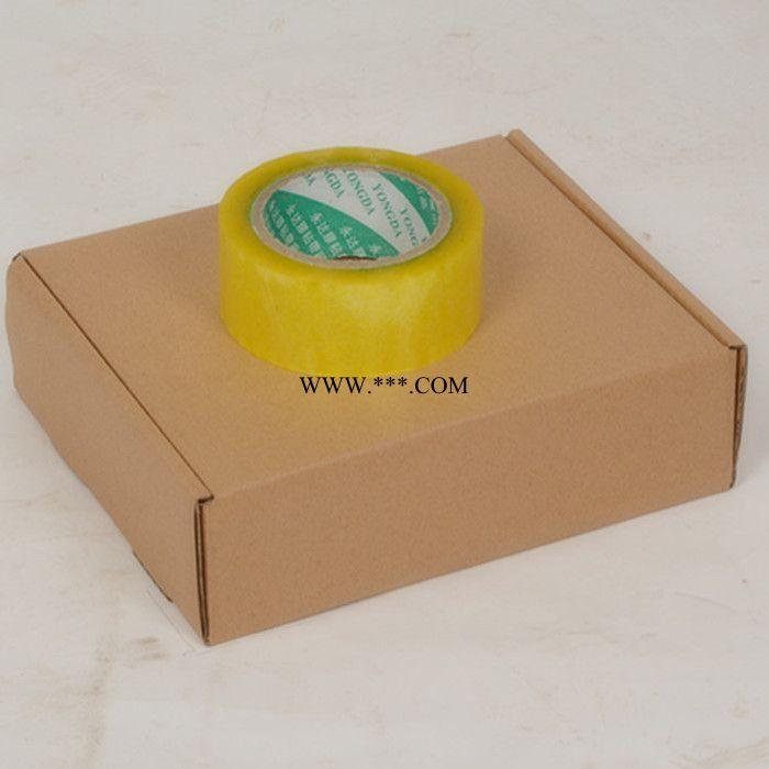 邮政快递纸箱批发,纸盒纸箱生产厂家,飞机盒包装箱搬家纸箱定做生产