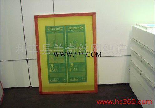 供应专业销售 尼龙网纱过滤网布 尼龙网纱200目 黄色丝印网纱