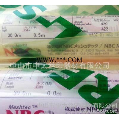 原装进口日本NBC高精密丝印网纱网布 165T-27Y-155CM