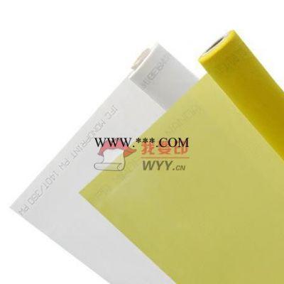 丝印网布,台湾网布,丝印网布 台湾网布 300目*1.36m 白色