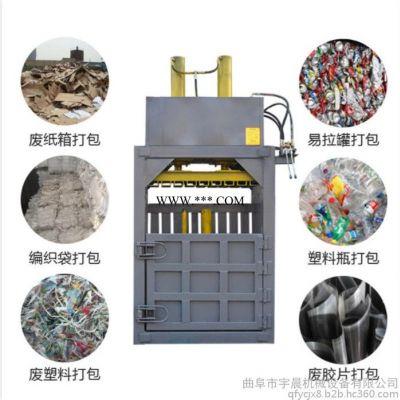 泡沫箱子压块机价格 液压废品打包机 编织袋双杠废品液压打包机