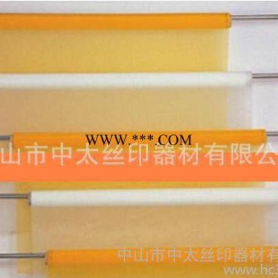 日本NBC丝印网纱/网布/涤纶聚酯丝网  140T-30Y-158CM
