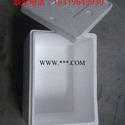 广州泡沫箱