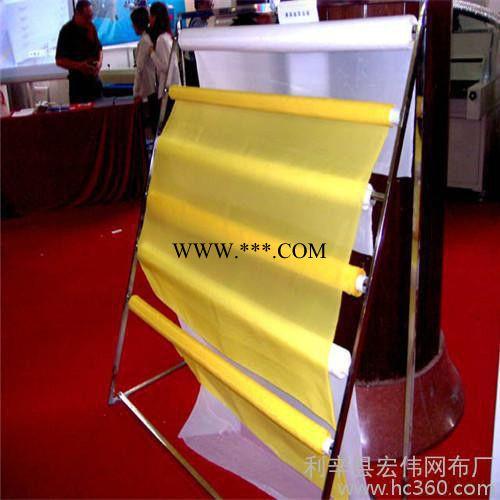 供应绷板网纱,胶浆丝网,, DPP丝网 丝印网纱,国产网布,五星网布,五星网纱