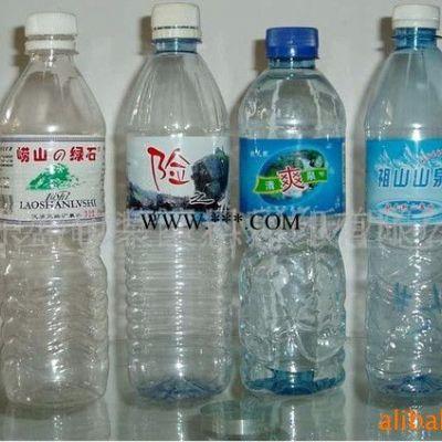 纯净水热收缩商标膜套矿泉水标签矿泉水PVC彩印标膜350ml山泉水瓶口标签膜