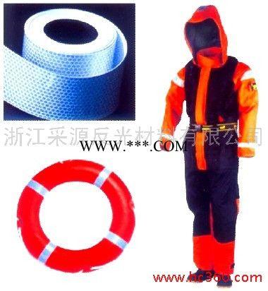 高强级海事反光膜 布基海事膜  救生衣反光带 软质PVC反光膜