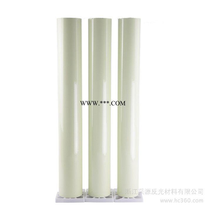 供应PVC喷绘夜光膜 户外写真发光膜 蓄光标志牌膜 夜光标识