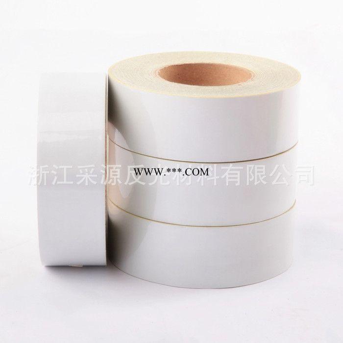 供应广告级PMMA反光膜 可写真喷绘反光膜 PVC写真膜 丝网印刷反光纸