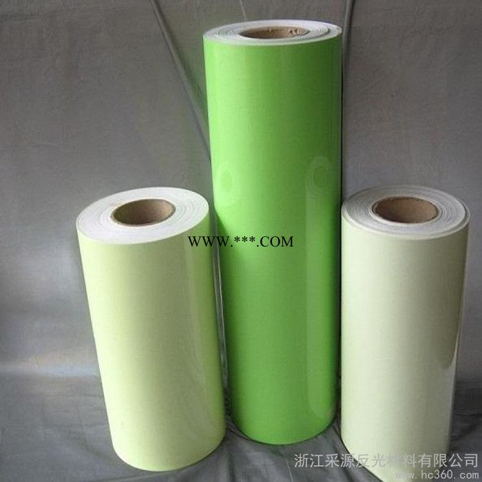 PVC喷绘发光膜 亚克力印刷夜光膜 6-8小时长余辉环保蓄光发光材料