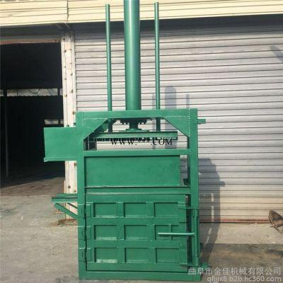金佳机械铝合金下角料压块机 包装纸箱专用打捆机 废纸箱压缩挤块机