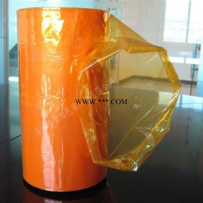 **PVC收缩膜膜 石膏线PVC薄膜  PVC热收缩袋定制  蓝色PVC印刷收缩膜厂家