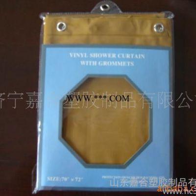 供应PVC 素色浴帘膜