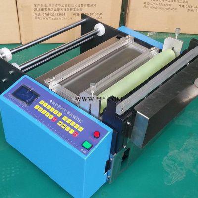 铜箔裁切机 塑料膜切膜机PVC膜切片机 微电脑PET保护膜裁切机