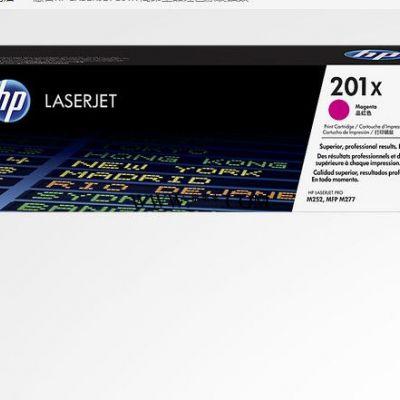 hp 硒鼓 ,激光打印硒鼓 惠普HP LASERJET 201X 高印量品红色原装硒鼓