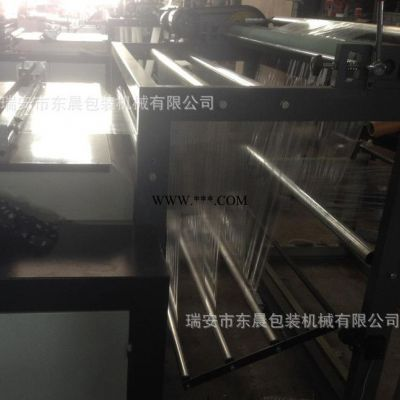 【东晨】塑料薄膜切片机 PVC薄膜横切机 PET膜切片机