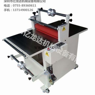 深圳亿龙达供应PVC片材覆膜机、亚克力复膜机、小型覆膜机
