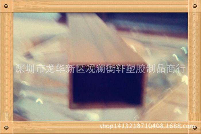 PVC贴膜木纹方管  可丝印