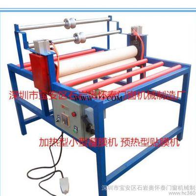 直销850小型加热覆膜机 铝板亚克力板覆膜机 pvc覆膜机