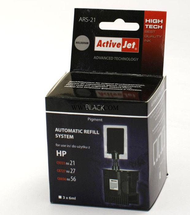 珠海市彩盒印刷 订做产品包装盒 彩盒纸盒包装盒 墨盒制作