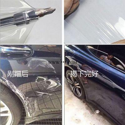 凯奇 18C 透明底保护膜 进口隐形车衣汽车贴膜三层3-5年不发黄 透明保护膜PVC贴纸