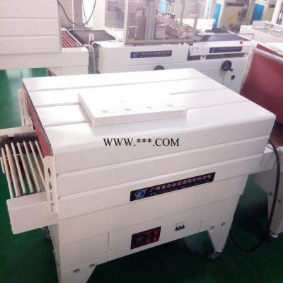 专业POF收缩膜机 PVC收缩膜包装机 喷气式热缩机  蒸汽