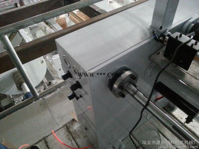 供应卷筒纸分切机 碳带分切机 复卷分条机