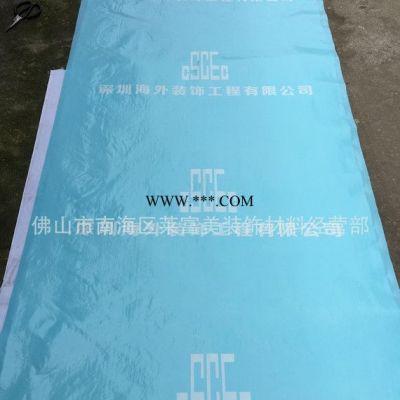 装修地面保护膜pvc复合针织棉双层保护地砖地板地面保护膜