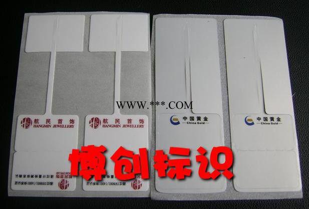 供应GODEX条码价签打印机,标签机,条码机碳带,珠宝标签色带