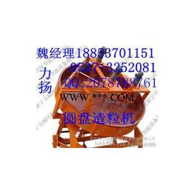 """安徽诚邀""""PVC膜材""""红泥沼气袋、沼气袋供应商"""