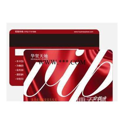 北京磁条卡 北京高品质磁条卡 PVC材质双面覆膜烫金