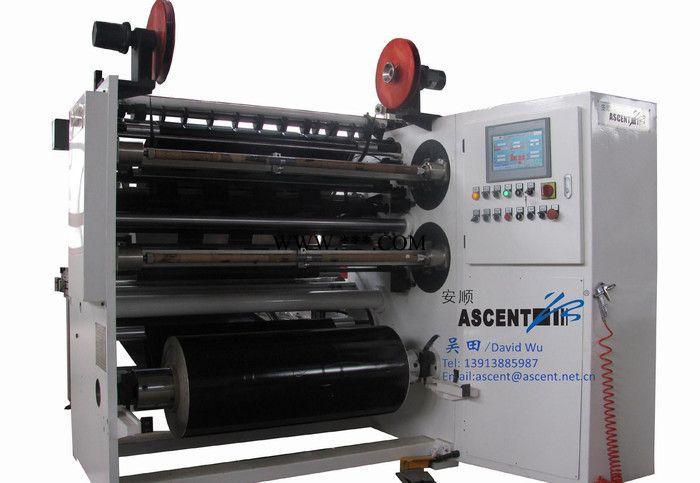 碳带TTR薄膜分切机2015升级款标准型