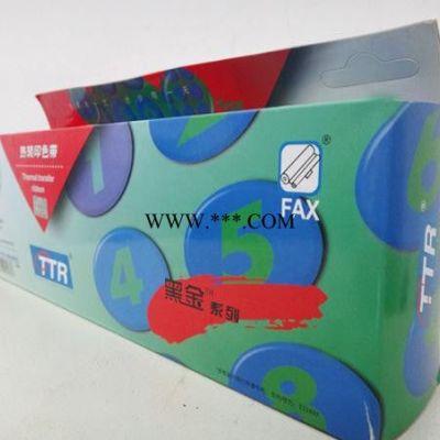 TTR 热转印色带 黑金系列 KX-FA57E  2卷/盒 黑色碳带