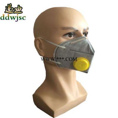 **惠友-4-2碳带阀口罩 递迪五金特价批发