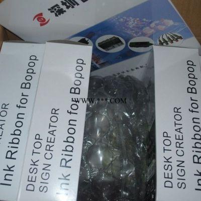 CPM-100HC用色带,CPM-100HC用打印纸