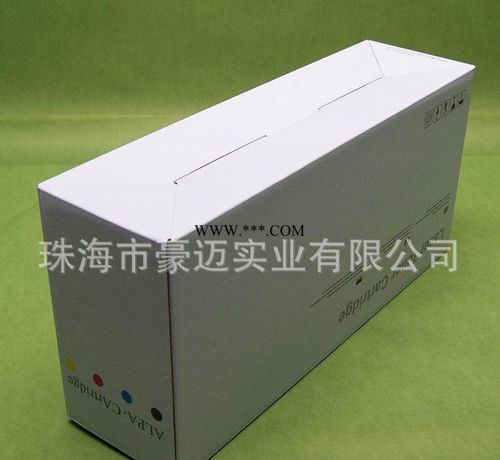 珠海包装盒印刷 订做打印机耗材硒鼓外包装瓦楞纸盒