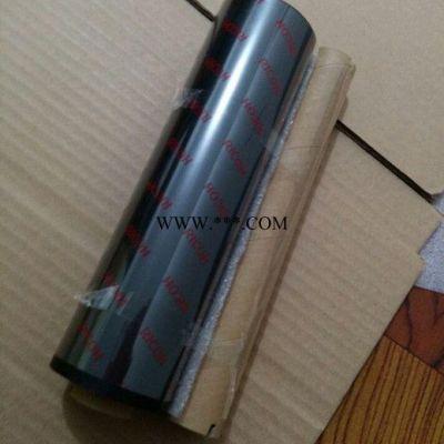 东芝852打印机专用规格 理光碳带 B110CR 220*300 双轴 高清耐刮